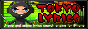 歌詞アプリ海外版-japan tokyo lyrics